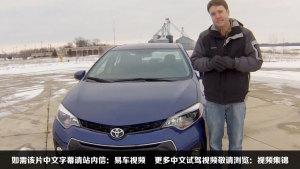 2014款美版丰田卡罗拉 媒体试驾
