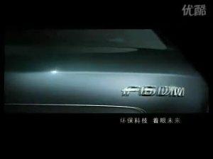 比亚迪F6DM双模电动车精湛广告片