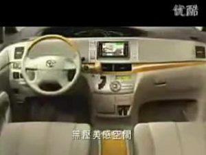 Toyota丰田普瑞维亚PREVIA超凡登场