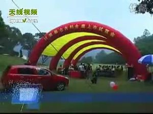 吉利金鹰汽车在深圳正式隆重上市