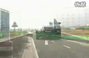 """试驾越野雄""""鹰""""江淮瑞鹰SUV体验"""