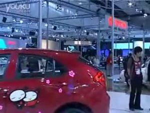 2008广州车展--江淮同悦RS展区