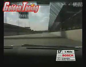 梅赛德斯奔驰CLK DTM 赛道极速狂飙