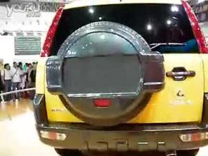 长丰新车cs6车展黄色的车身引人注目