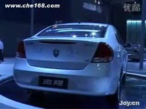 2008广州车展长安志翔航天特别版