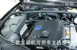 上海大众PASST领驭外观详细说明视频