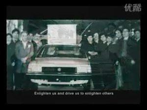 上海大众汽车集团宣传片高清版