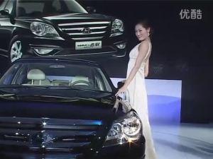 现代名驭全国上市发布会新车亮相