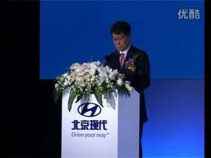 北京现代名驭上市发布会 领导讲话