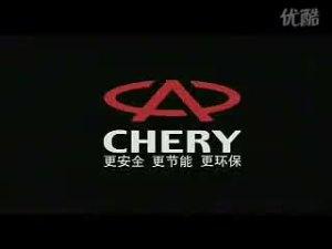 奇瑞东方之子CROSSV5精彩家庭广告