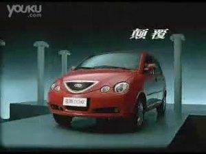 奇瑞两款车型的广告QQ6与东方之子CROSS