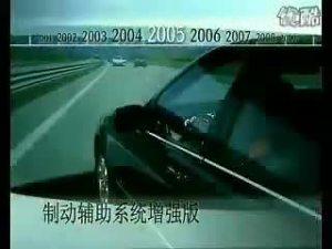 难得一见的梅赛德斯奔驰碰撞测试历史