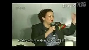 瑞麒Talk show M1 为何有斑马元素?
