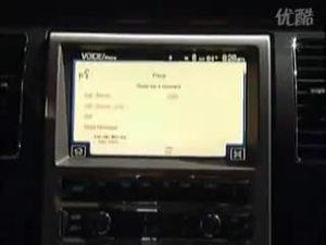 智能汽车Ford Flex 的人车对话功能