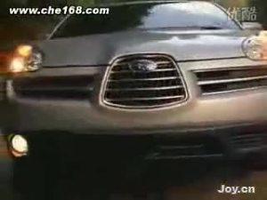 2006斯巴鲁驰鹏B9试驾全方位介绍