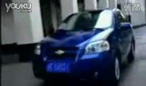 上海通用雪佛兰乐风汽车广告家庭版.