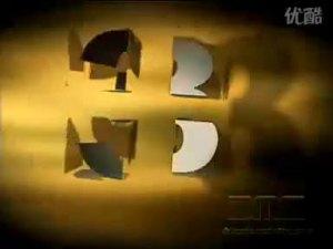 天津一汽威志09版电视广告视频
