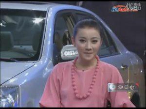 红绿灯第047期 让中国自豪的汽车科技