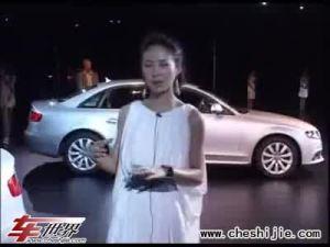 张亚东品鉴一汽大众全新奥迪A4L