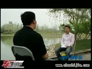易车会5.24(上)夏利论坛夏令营会长逍遥