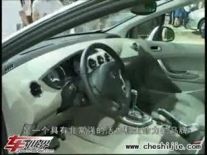 进口标致308CC 308SW新车震撼上市