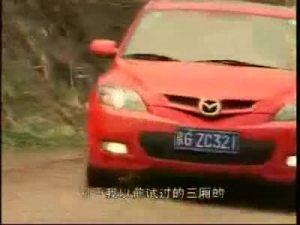 温情劲旅-老挝试驾进口马3两厢运动版