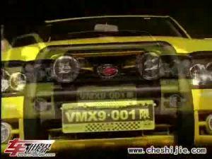 新车上市 陆风X9冠军限量版震撼登场
