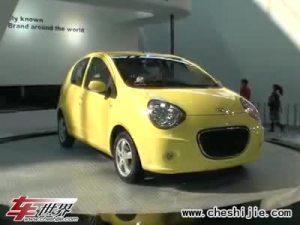 吉利熊猫 第六届广州车展可爱上市