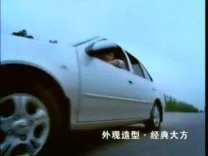 经典车型的新外衣 长安羚木新羚羊广告