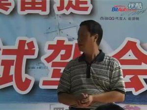 金秋启航奇瑞汽车举办的试乘试驾会