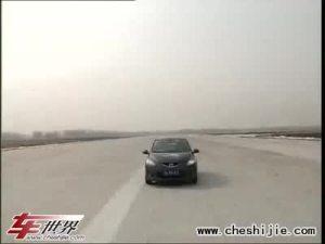 易车测试46 测试马自达2劲翔标准版
