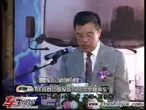 庆铃向中国投放700P中型商务车