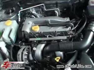奇瑞A5配备自主发动机新动力配备