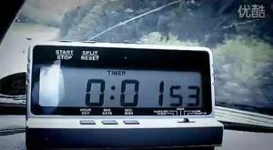 捷豹S型挑战速度极限10分钟生死时速