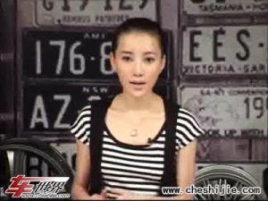 江淮 奇瑞重组方案有望四季度出台