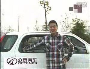 人性化配置 充沛动力 评测众泰汽车2008