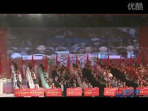 江淮和悦上市会 董事长左延安致词