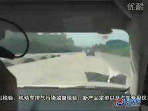 易车测试:探秘襄樊汽车试验场