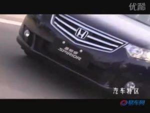 奔驰发力豪车市场全新S级重装上阵