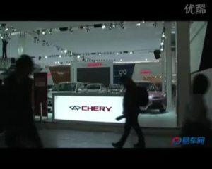 广州车展 奇瑞 展台 探营高清图片