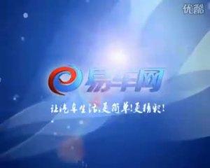2009广州车展吉利汽车中国龙超跑