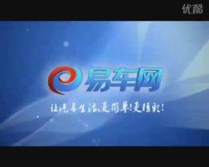 2009广州车展 日产展台NUNV概念车