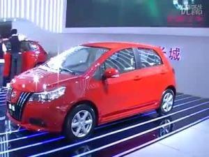 09广州车展长城汽车新款车型凌傲