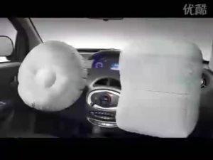 智能数字精品小车 瑞麒M1 上市视频
