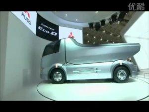 东京车展上三菱超帅大货车FUSO