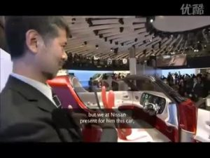 东京车展上小巧玲珑的尼桑概念车