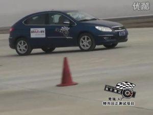 易车测试 奇瑞A3 转向回正视频
