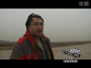 易车测试 奇瑞A3 制动测试视频