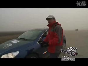 易车测试 奇瑞A3 加速测试视频