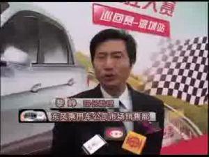 东风风神S30操控大赛---深圳站